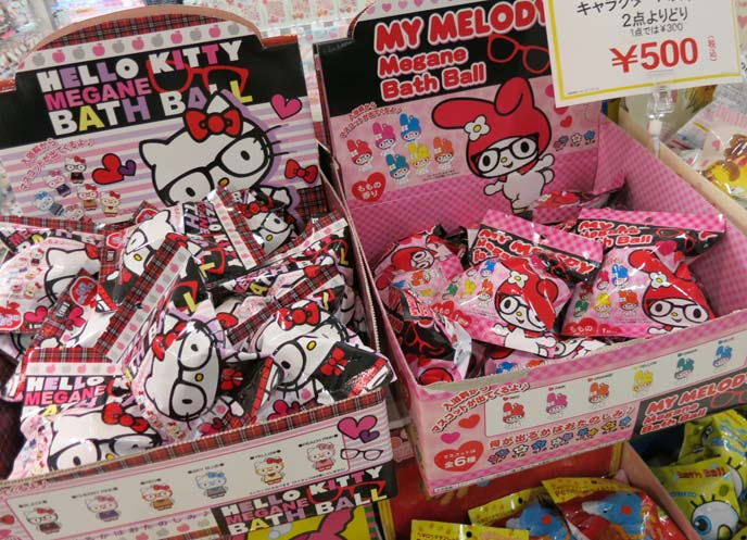 my melody megane, bath balls, hello kitty products
