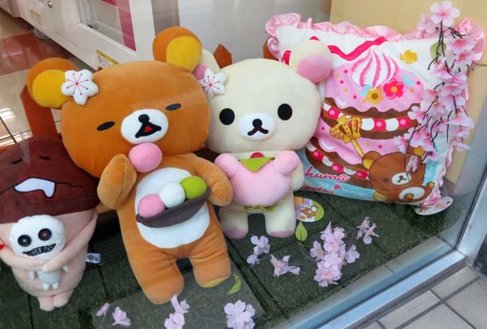 rilakkuma stuffed toys,japanese teddy bear