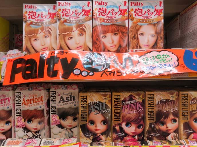 japanese hair dye, junie moon doll, palty, fresh light