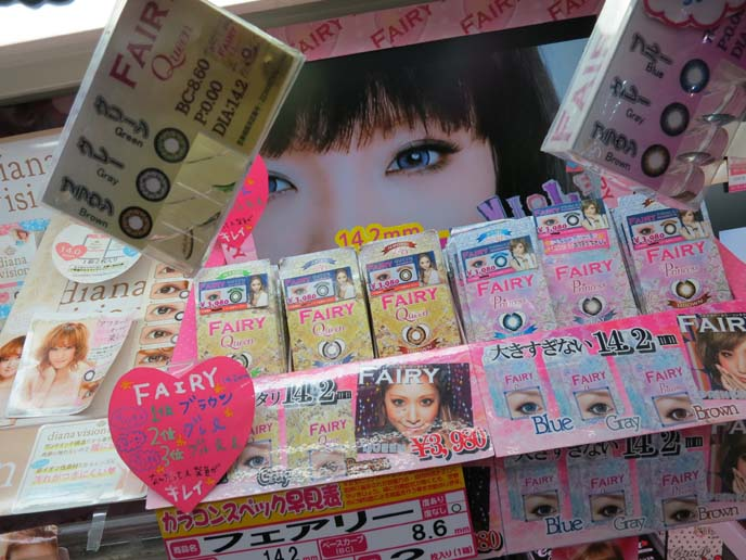 japanese circle contacts, contact lens, novelty lenses