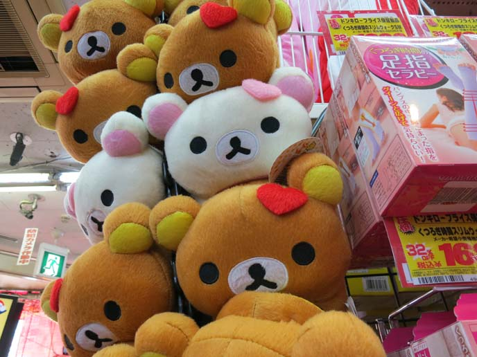 rilakkuma slippers, kawaii bear