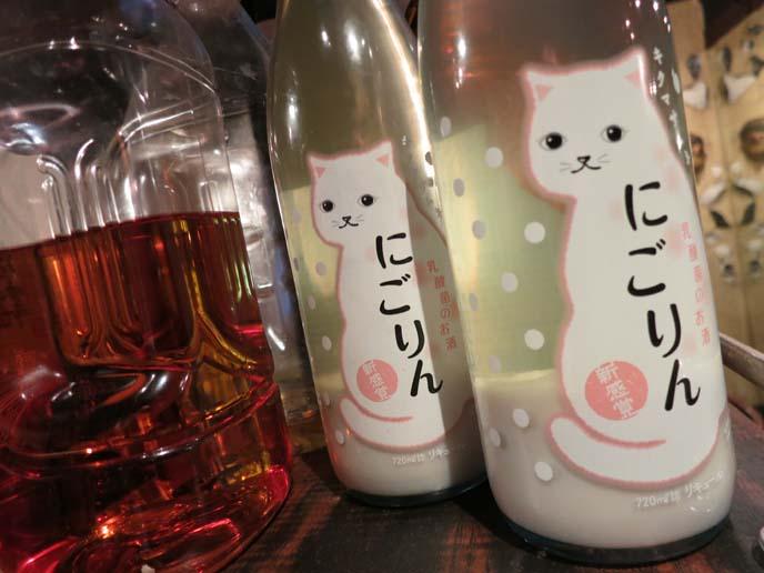 white cat sake, japanese kitty rice wine