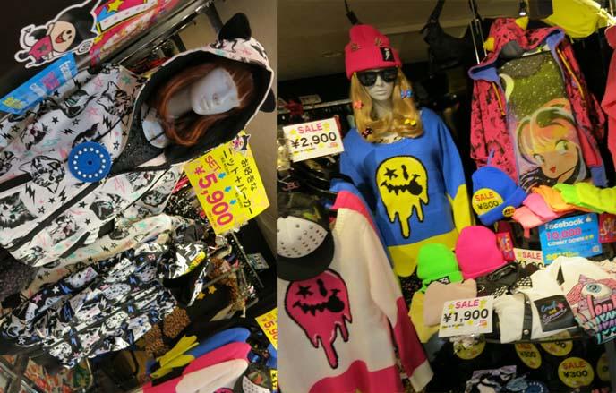 colorful japanese hoodies, japan streetwear, asia street style