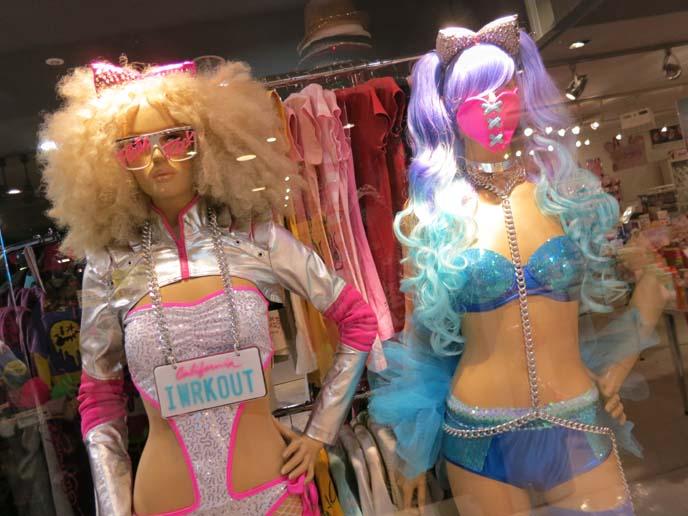 lmfao cosplay, halloween costumes