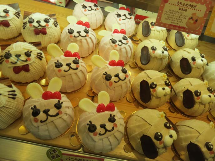 cute face cakes, bunny cake, puppy decorated cake