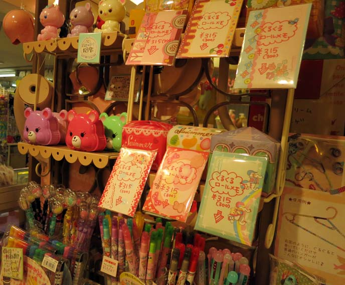 japanese stationery, pastel pens, fairy kei