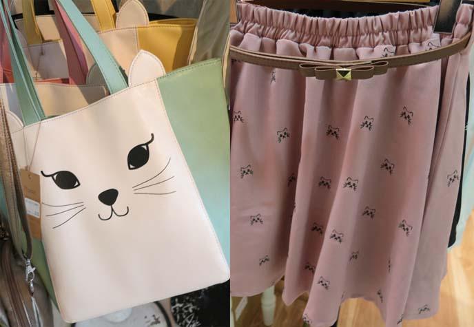 cat print skirt, kitty purse