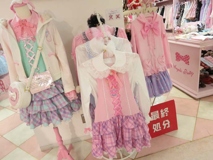 angelic pretty coordinates, tops, jackets, skirts