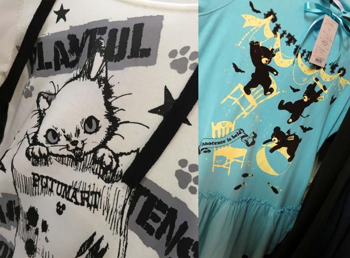 angry cat shirt, cute bear tshirt