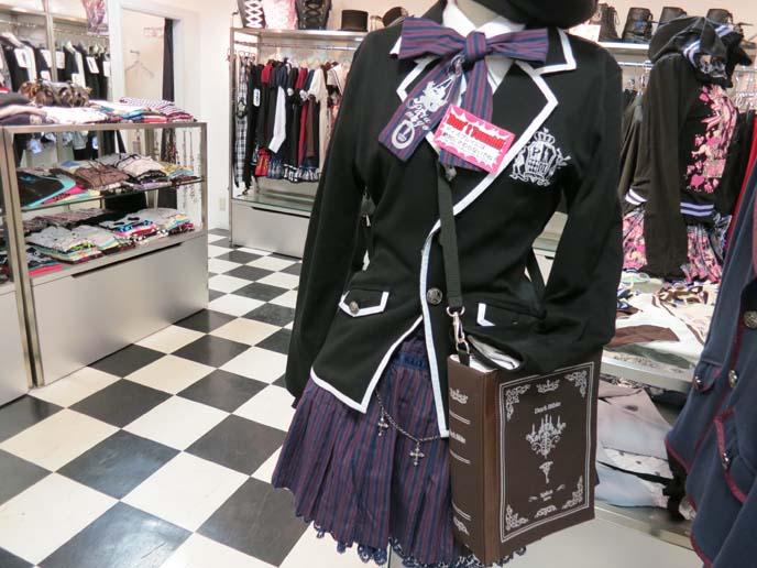 bible purse, japanese schoolgirl, tokyo school uniform