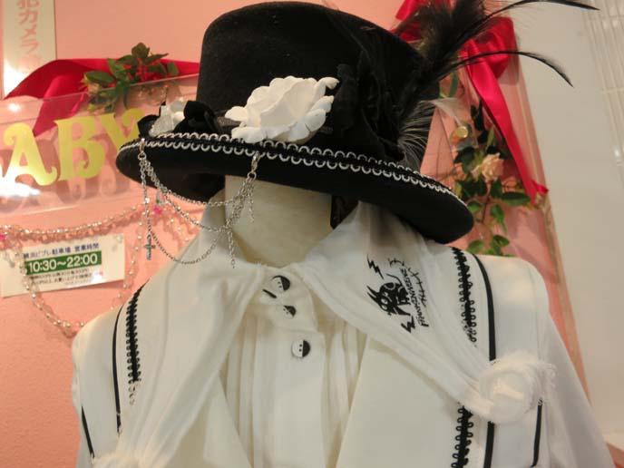 frankenweenie, baby the stars shine bright, kodona hat