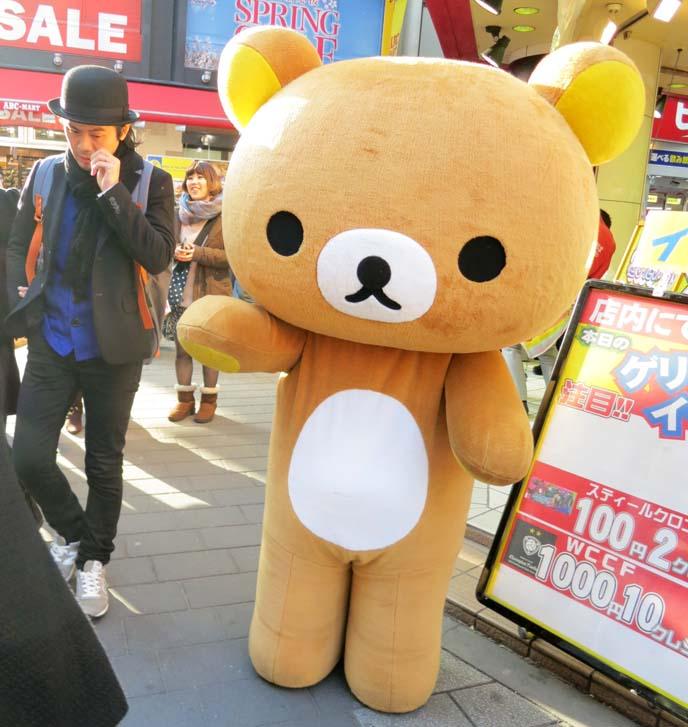 rilakkuma bear costume, bear mascot, japanese anime costumes