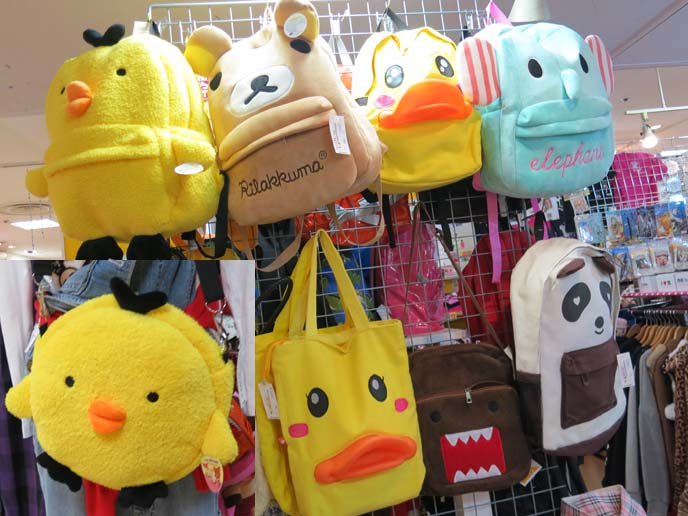 animal backpacks, cute chick purse