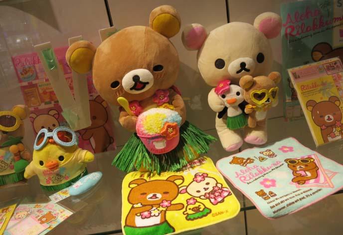 stuffed rilakkuma toy, hawaiian bear, kawaii toys