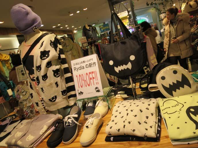 world wide love, ghost bags, bat purses