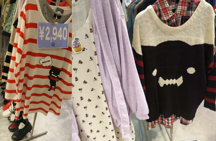 black cat sweater, cute face clothes, tokyo style