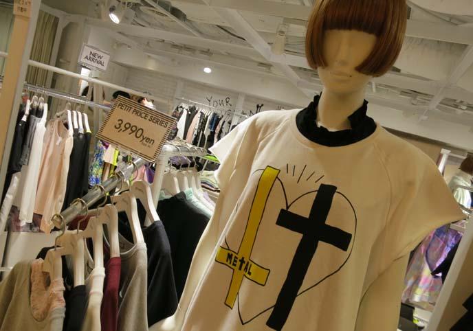 cross tshirt, nu goth, metal, new gothic