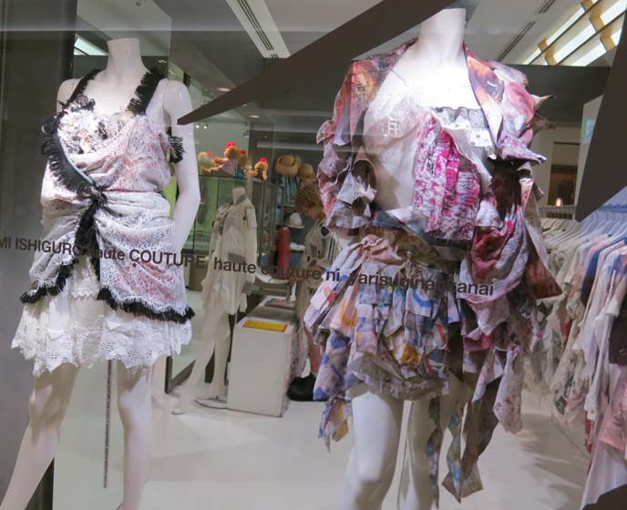 tokyo haute couture, avant garde clothing japan