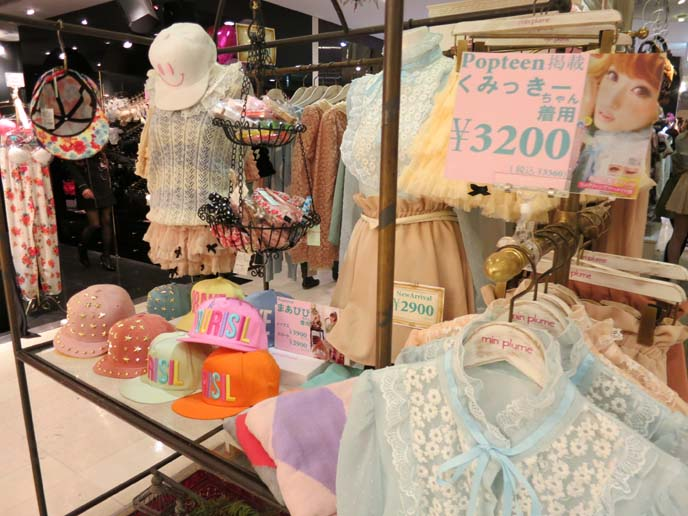 popteen, min plume, tokyo girl's collection