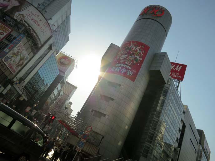 shibuya 109, gyaru department store, tokyo famous shopping center