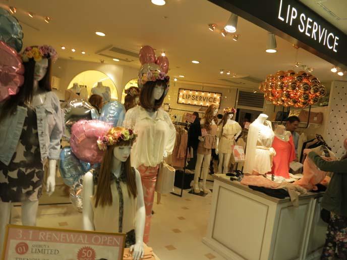 lip service japan, shibuya 109 shopping