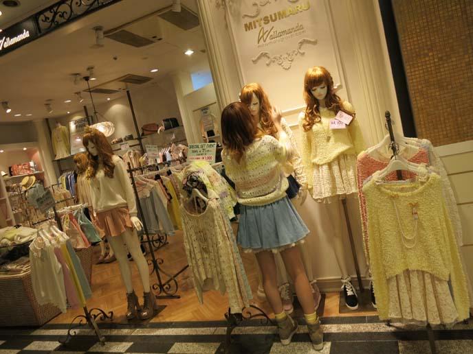 mitsumaru, ingni, trendy japanese fashion