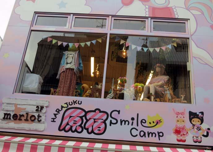 harajuku smile camp, fairy kei, tokyo cute stores