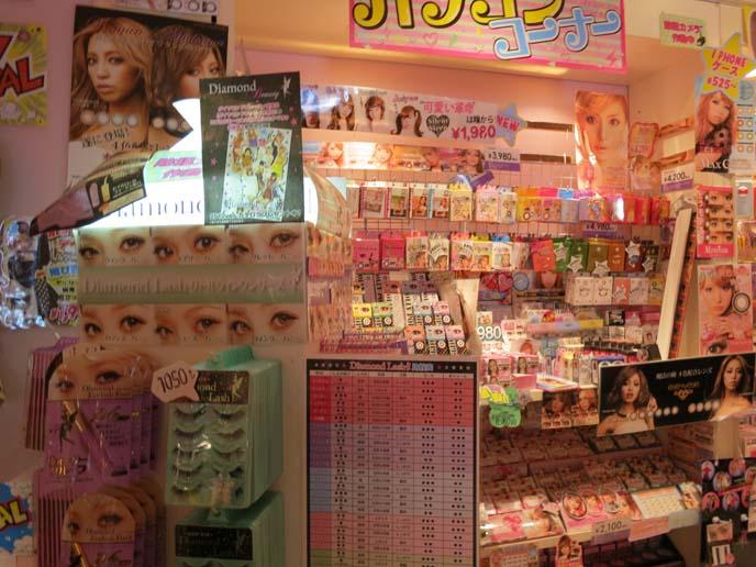 japanese eyelashes, dolly lashes, kyary pamyu pamyu eyelashes, makeup
