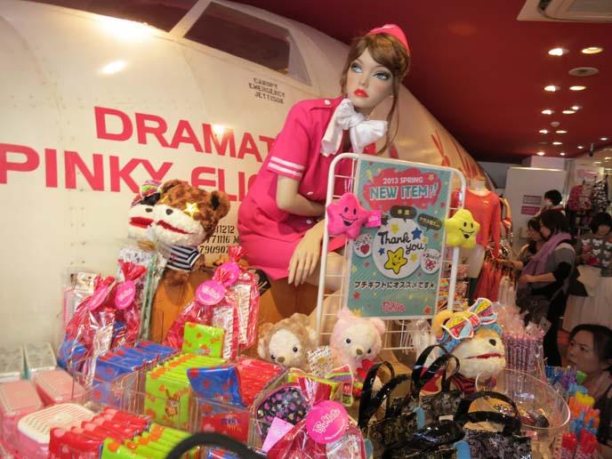 pink latte, harajuku, women's clothing store
