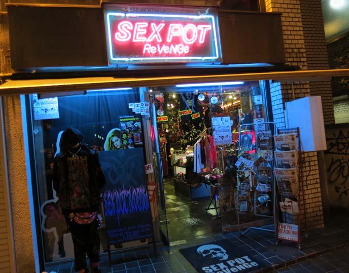 sex pot revenge, punk gothic store tokyo, jrock shop