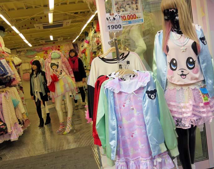 lolli punks, cult party kei, fairy kei, harajuku boutique, pastels