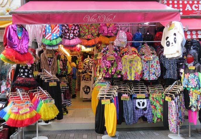 rainbow tutus, pastel tutu skirts, vite vite, ac dc tokyo