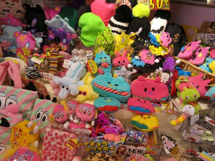kawaii character goods, cute japanese accessories, harajuku decora