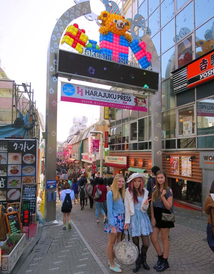 harajuku gate, takeshita doori entrance, harajuku shopping street