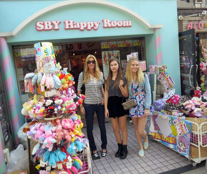 sby happy room, harajuku cute shops, kawaii accessories