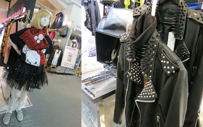 Band clothing stores