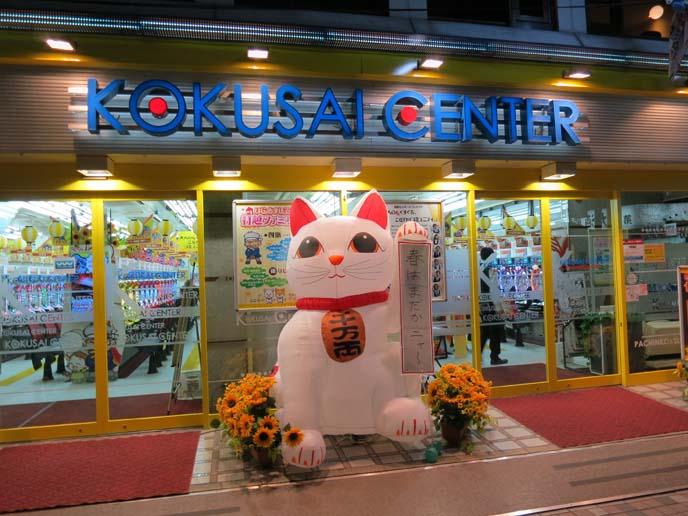 pachinko tokyo, giant cat, maneki neko