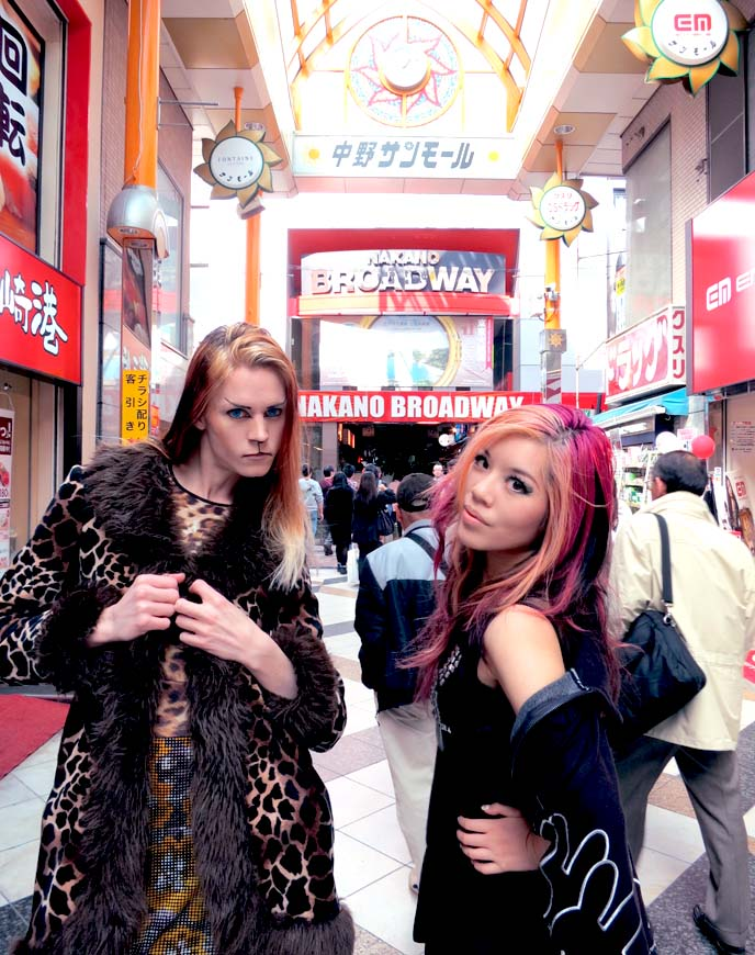 nakano broadway, anime manga shops tokyo