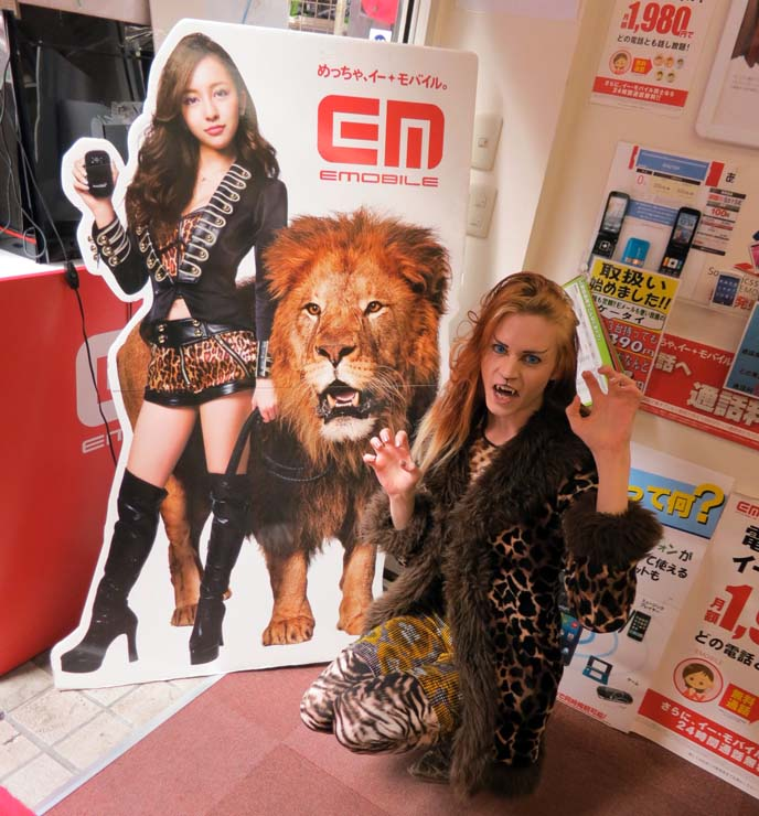 japanese cell phone ad, lion makeup