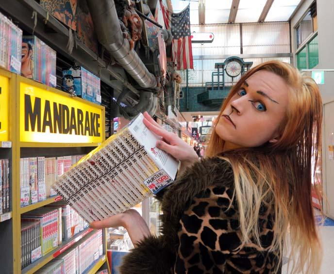 mandarake, nakano bookstore, japanese manga books