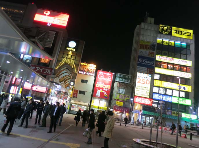 nakano subway station, north exit