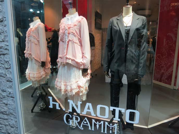 h.naoto gramm, h naoto shop harajuku