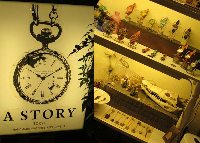a story watch shop, harajuku steampunk store