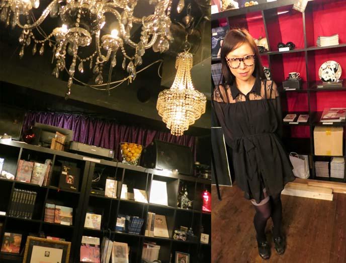 vampire cafe, japan goth theme restaurant