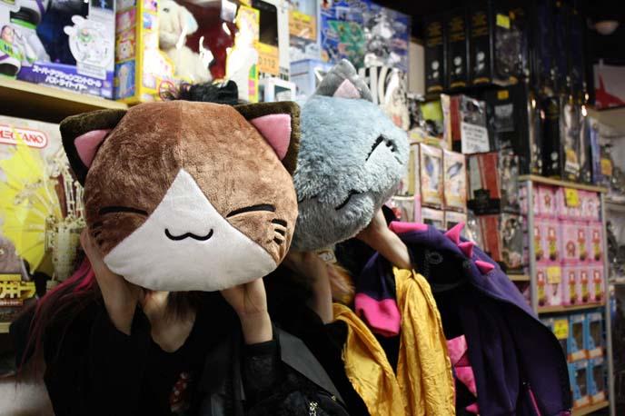 cat face masks, happy cat toys