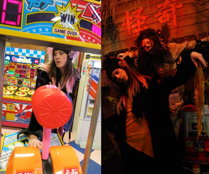 hammer arcade game, haunted house odaiba japan