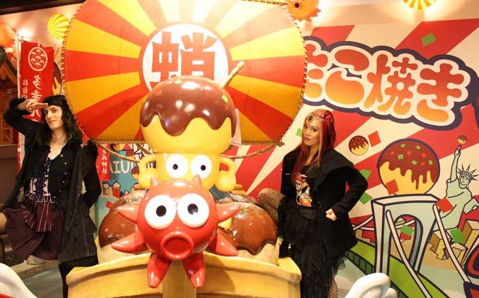 takoyaki pirate boat, tokyo octopus balls