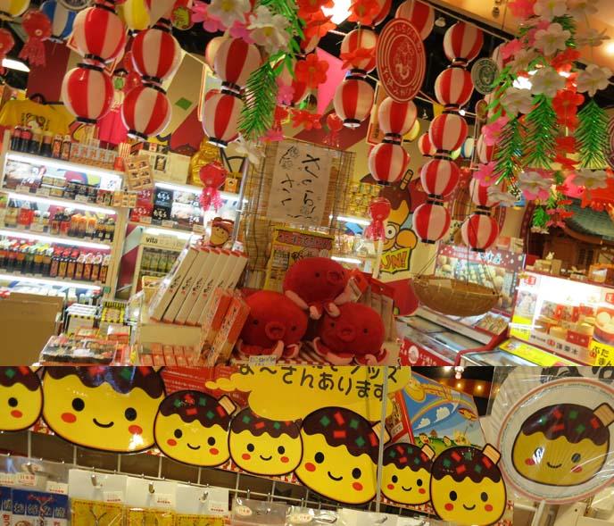 best takoyaki restaurant tokyo, odaiba octopus balls