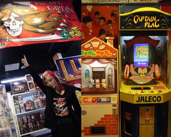 captain flag video game, odaiba shopping