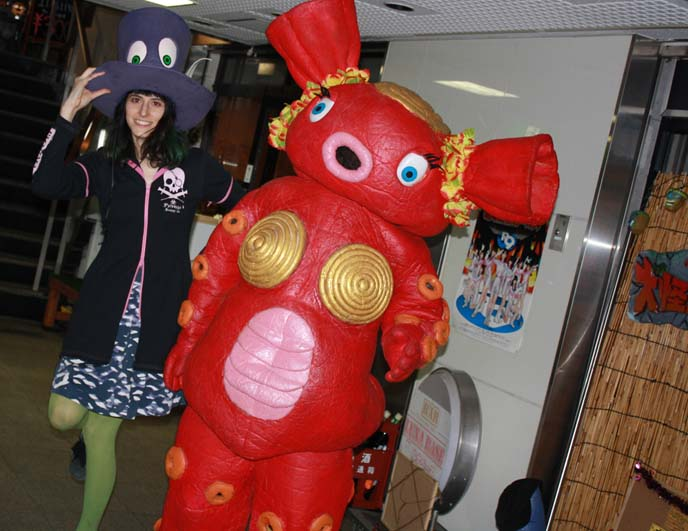 weird japanese costume, monster suit